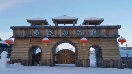 兴安盟阿尔山雪村梦幻家园冰雪童话世界