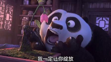 搞笑动画搞笑视频会功夫的熊猫萌萌可爱哈哈二