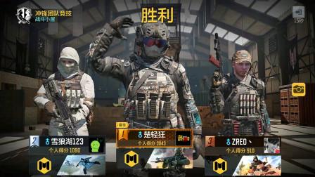 《使命呼唤》手游70530! Team游戏CG《不玩刀的狙击不是好战士》