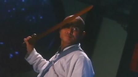 樊少皇被僵尸上身,那就是强强联手,就算是刘家辉来了都没用