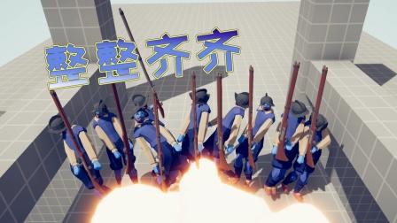 憨憨战争模拟器:整整齐齐一队人,一发榴弹送回家