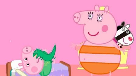 斑马苏怡不见了,小朋友帮帮猪妈妈了