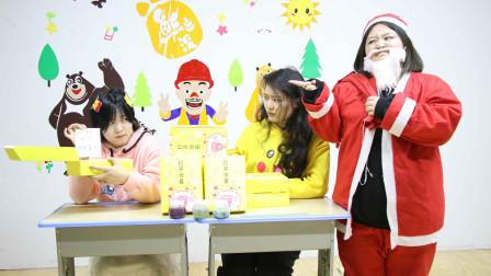 圣诞老人给学生送礼物,贪心豆浆竟偷偷作弊,会受到惩罚吗?