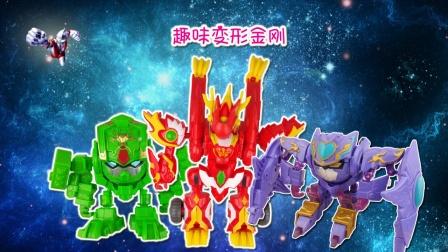 变形金刚神勇无比的斗龙战士来了 酷炫又好玩的变形玩具闪亮登场