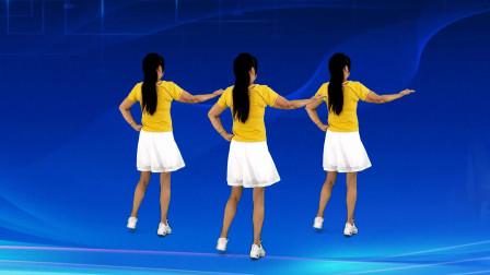 柔情优美广场舞《好好珍惜爱你的人》32步四个方向跳,背面演示