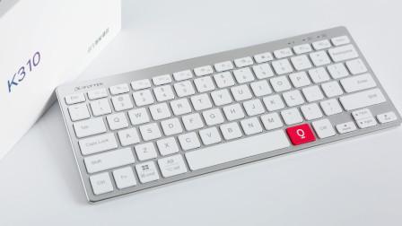 讯飞智能键盘K310上手体验,能听得懂你的智能键盘
