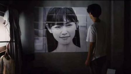 几分钟看完小伙藏在床下拯救女神的日本悬疑电影《我在你床下》