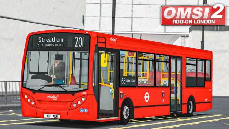 巴士模拟2 伦敦 #5:桥梁限高 驾驶单层丹尼士E200于201路   OMSI 2 London 201
