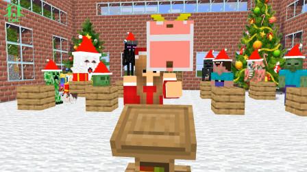我的世界动画-怪物学院-拆圣诞礼物-A COC