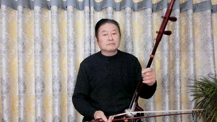 二胡独奏,小城故事,谢胜德演奏,翁清溪作曲