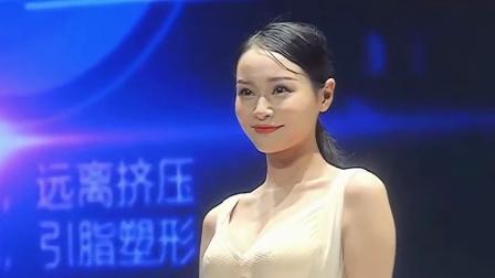 2020🏆广州内衣视界博览会 华阳内衣秀