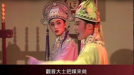 梅艳芳 & 叶倩文  - 黄梅调梁山伯与祝英台之十八相送 (HD)