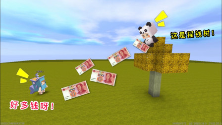 迷你世界:小表弟太笨了,认为树上会掉钱,就没日没夜的守在树旁