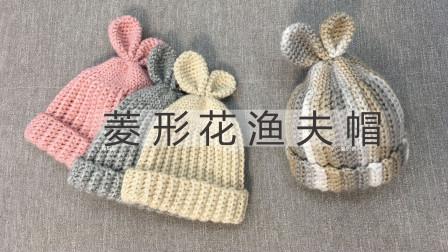 丫丫编织馆 萌之恋毛球帽     小兔耳朵教程