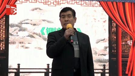 11《铡美案》选段  董守福 演唱