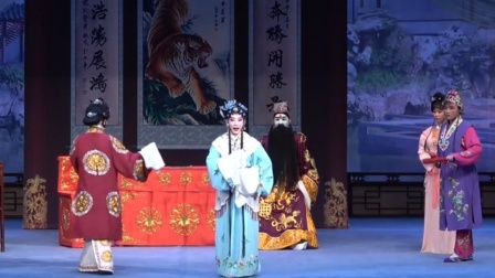 20201227天津评剧白派剧团青年团《闹严府》