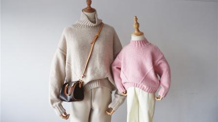 【杏仁】1/2集  堆堆领亮片亲子羊绒毛衣 手工编织 乖诺诺 新手零基础棒针教程
