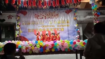 记《中国龙》三中表演