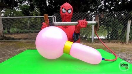 蜘蛛侠:蜘蛛侠用气球做实验!