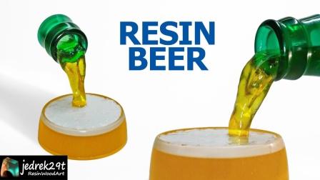 时间凝固下倾泻的啤酒,滴胶创意手工!