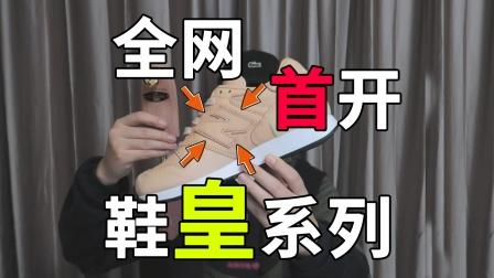 """全网首开""""鞋皇""""系列NewBalance M1300 JPV"""