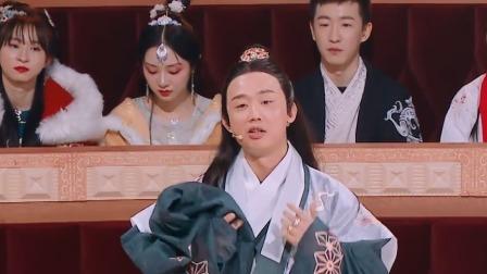 笑yue了,GAI周延戴大耳朵道具模仿敖犬