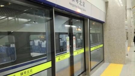 〖珠机城际一期〗C7787横琴北站发车