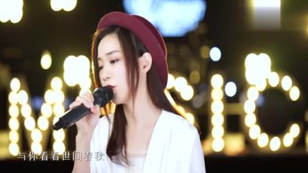 美女粤语演绎《时间美好与你环环相扣》百听不腻
