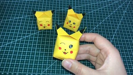 可爱的比卡丘折纸,超简单的一看就会,学起来吧!