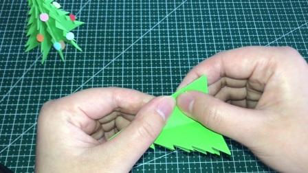 圣诞节幼儿园手工,一款立体的圣诞树折纸,简单有创意,赶紧收藏