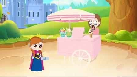 安娜带10块钱去买冰淇淋,砍价的样子太好笑了