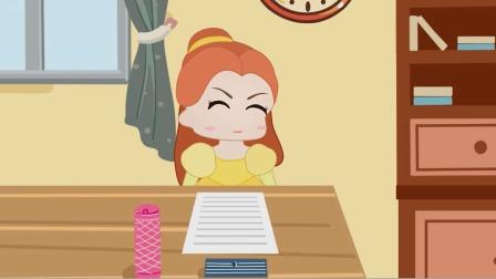 贝儿拥有超能力,作业都不用自己写了