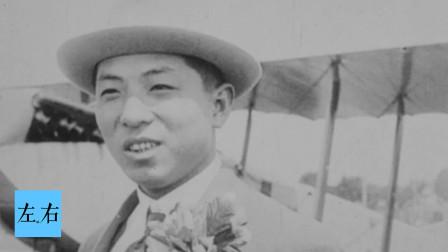 """1924年苏联人为东北军拍的""""形象宣传片"""" 首度披露"""