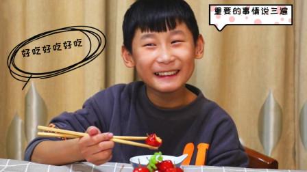 山楂怎么做成菜?简单一煮,酸酸甜甜,女人小孩都喜欢吃