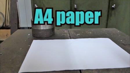 液压机挑战:将纸折叠八次,结果会成功吗?