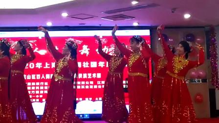 《请你尝块哈密瓜》新舞舞   亚克西民族歌舞团  美丽人生舞动精彩