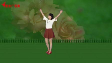 情歌对唱广场舞《遇到真爱》时尚大方,舞曲流行好听
