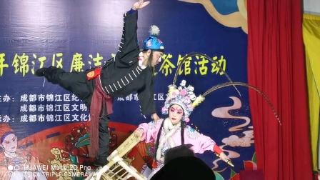 《拦马》,黄小伟,刘倩,百家班大慈寺2020.12.29演出