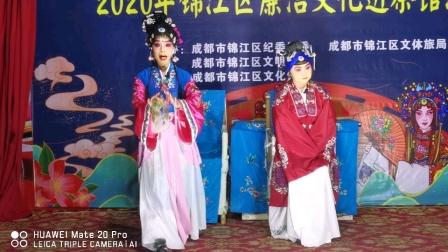 《拷红》,张菊花,马瑶,百家班大慈寺2020.12.29演出