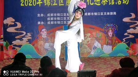 《冷泉山》潘小红,赵敏,百家班大慈寺2020.12.29演出