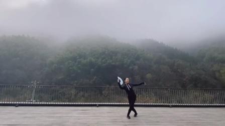 旅行的时间小跳一段,山间雾蒙蒙,舞者翩然起舞!