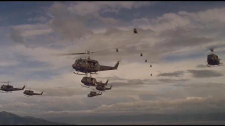 永远的越战经典,《现代启示录》中最宏大的一幕场景