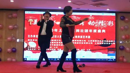 百姓大舞台《魔术》  演出:赵天新   李永美