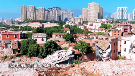 航拍厦门拆迁后的集美西亭村,画面下的每一处地方都将成为历史