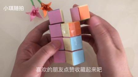 二阶魔方折纸教程:二阶魔方,无限翻孩子超爱玩,赶紧折起来吧!