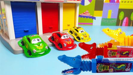 大嘴鳄鱼钳在不同颜色的门后边找到了汽车玩具蛋,还有趣味食玩,启蒙早教认知