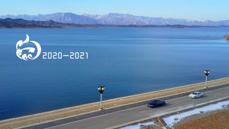 2021请留住我们心中的那抹蓝——白话汽车年终钜献
