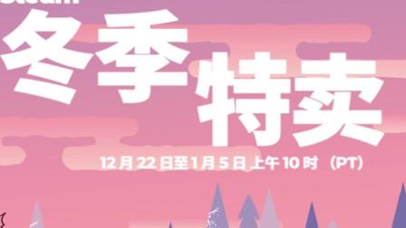 【安久熙】跨年前的2020冬促盘点。