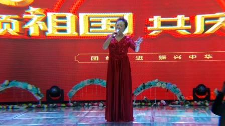 30 女生独唱《祖国颂》演唱钟秀华洮南春之韵合唱队