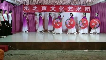 燕郊乐之声文化艺术团迎新年联欢《茉莉花》魏